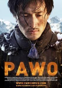 Pawo / Pawo (2015)