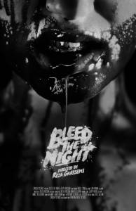 Bleed the Night / Bleed the Night (2016)