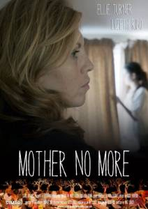 Mother No More / Mother No More (2016)