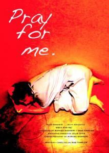 Pray for Me / Pray for Me (2016)