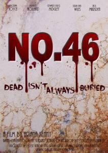 No 46 / No 46 (2016)