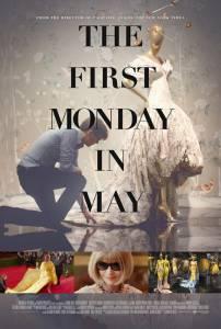 The First Monday in May / The First Monday in May (2016)