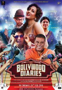 Bollywood Diaries / Bollywood Diaries (2016)