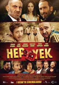 Hep Yek / Hep Yek (2016)
