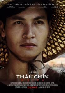 Thau Chin O Xiem / Thau Chin O Xiem (2015)