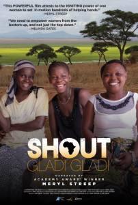 Shout Gladi Gladi / Shout Gladi Gladi (2015)