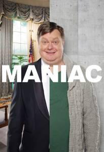 Маньяк (сериал 2014 – ...) / Maniac (2014 (2 сезона))