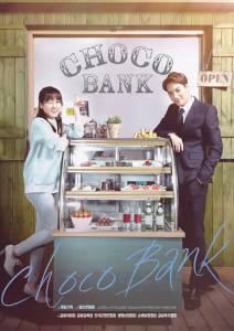 Шоколадный банк (сериал) / Chokobaengkeu (2016)