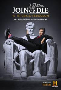 Join or Die with Craig Ferguson (сериал 2016 – ...) / Join or Die with Craig Ferguson (сериал 2016 – ...) (2016 (1 сезон))