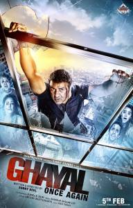 Ghayal Once Again / Ghayal Once Again (2016)