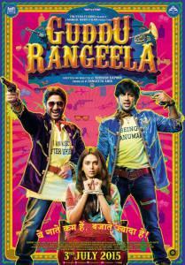 Гудду и Рангила / Guddu Rangeela (2015)