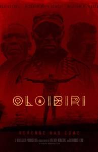 Oloibiri / Oloibiri (2016)