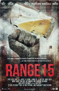 Range 15 / Range 15 (2016)