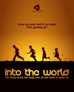 Into the World / Into the World (2016)
