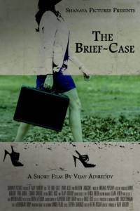 The Brief-Case / The Brief-Case (2014)