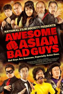 Awesome Asian Bad Guys / Awesome Asian Bad Guys (2014)
