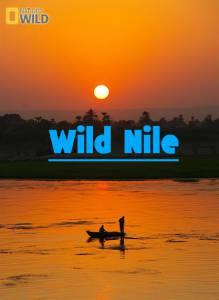 Дикий Нил (мини-сериал) / Wild Nile (2014)