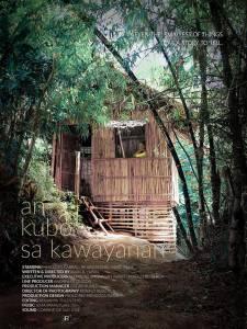 Дом в бамбуковой роще / An kubo sa kawayanan (2015)