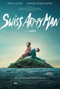 Перочинный человек / Swiss Army Man (2016)