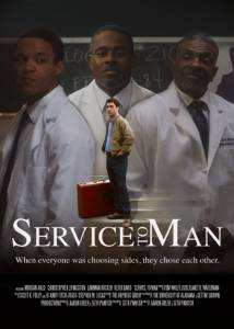 Service to Man / Service to Man (2016)