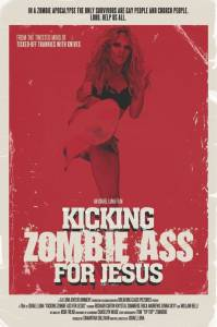 Kicking Zombie   for Jesus / Kicking Zombie   for Jesus (2016)