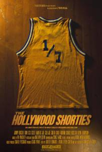 The Hollywood Shorties / The Hollywood Shorties (2016)