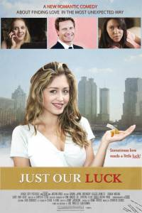 Just Our Luck / Just Our Luck (2016)