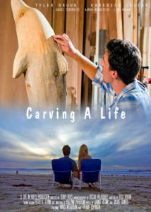 Carving a Life / Carving a Life (2016)