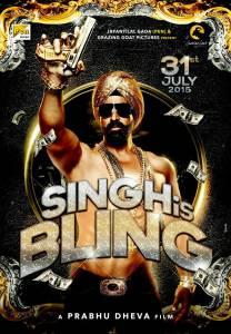 Король Сингх2 / Singh Is Bliing (2015)