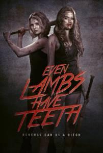 Даже у ягнят есть зубы / Even Lambs Have Teeth (2015)
