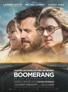 Бумеранг / Boomerang (2015)
