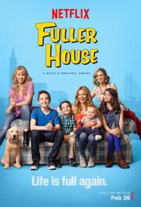 Более полный дом (сериал 2016 – ...) / Fuller House (2016 (2 сезона))