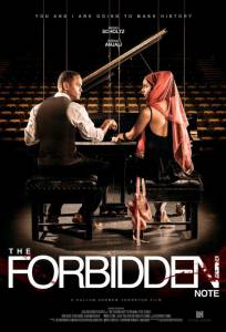 The Forbidden Note / The Forbidden Note (2016)