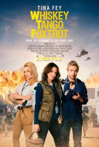 Репортерша / Whiskey Tango Foxtrot (2016)
