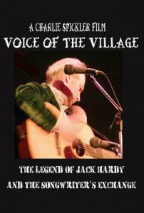 Bard of the Village / Bard of the Village (2016)