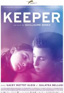 Держатель / Keeper (2015)