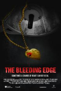 The Bleeding Edge / The Bleeding Edge (2016)
