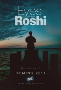 Eyes of the Roshi / Eyes of the Roshi (2016)