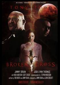 Broken Cross / Broken Cross (2016)
