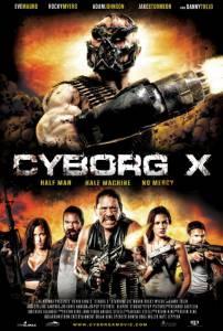 CyborgX / CyborgX (2016)