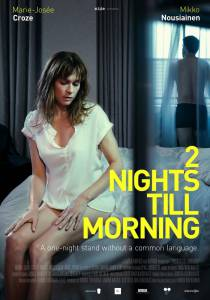 2 ночи до утра / 2 Nights Till Morning (2015)