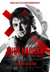 Красный капитан / Rud kapitn (2016)