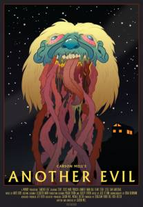 Another Evil / Another Evil (2016)
