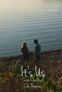 It's Us / It's Us (2016)