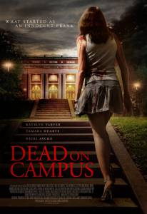 Смерть в колледже (2014)