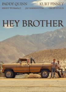Эй, брат / Hey Brother (2016)