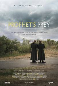 Жертва пастыря / Prophet's Prey (2015)