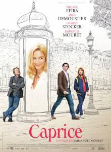 Каприз / Caprice (2015)