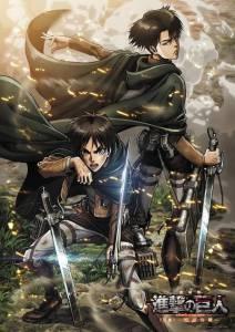 Вторжение титанов: Крылья свободы / Gekijouban Shingeki no kyojin Kouhen: Jiyuu no tsubasa (2015)