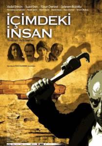 Другой человек о мне / Iimdeki Insan (2015)
